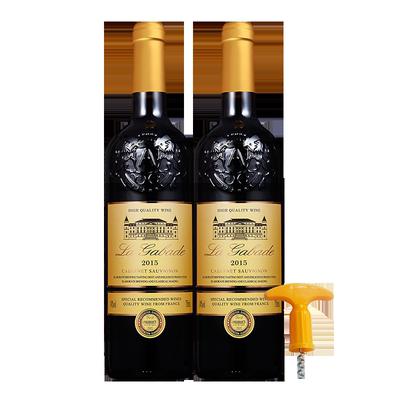 法国进口DO级干红葡萄酒2瓶