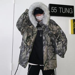 Сиденье гора модельывать подбитый мужчина прилив бренд 2019 новый камуфляж ватник зима пальто механическая обработка хлопок куртка волна красивый