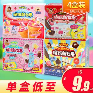 Сделано в китае немного спасибо еда играть 4 коробка сахар играть новый свет мир япония человек счастливый любовь еда играть установите небольшой вереск игрушка живая домой домой, цена 149 руб