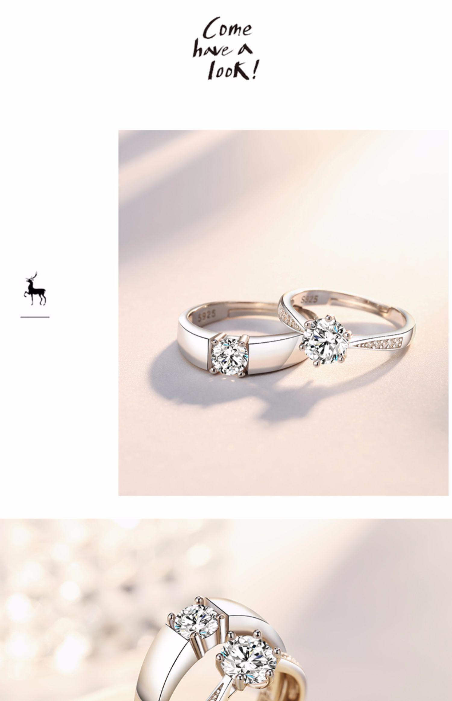 一对求婚开口男女对戒韩情侣戒指