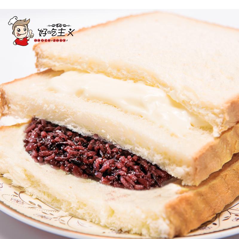 【爆款返场】紫米奶酪双层面包550g