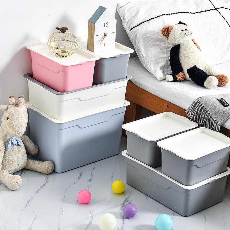 玩具零食收纳箱小号衣服杂物有盖塑料整理箱大号收纳盒储物盒收纳