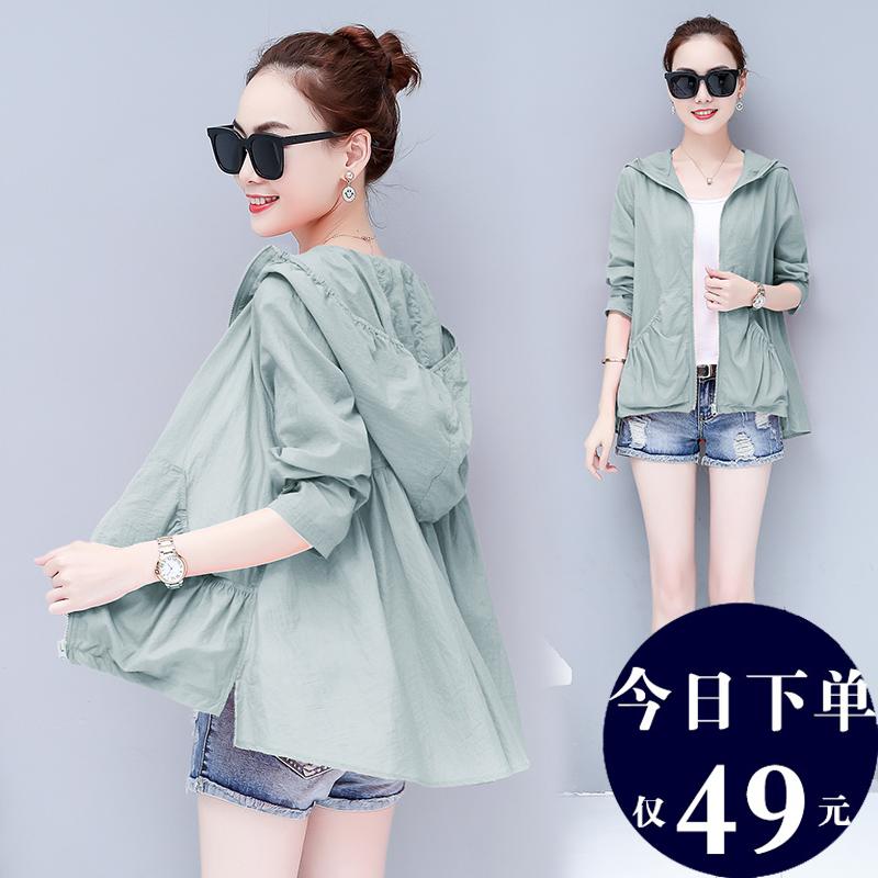2019夏季新款女中长款风衣薄长袖外套收腰宽松绿色防晒v风衣透气衣