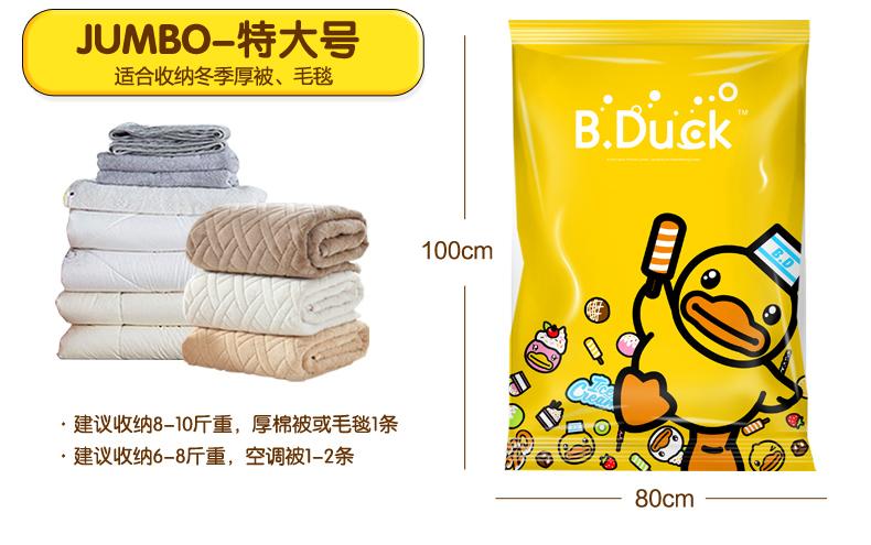 加厚款抽真空压缩袋特大号件送泵棉卧室棉被羽绒服收纳袋整理袋详细照片