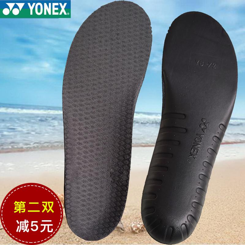2012夏季撞色女式凉拖鞋子甜美休闲厚底舒适松糕高跟坡跟拖鞋