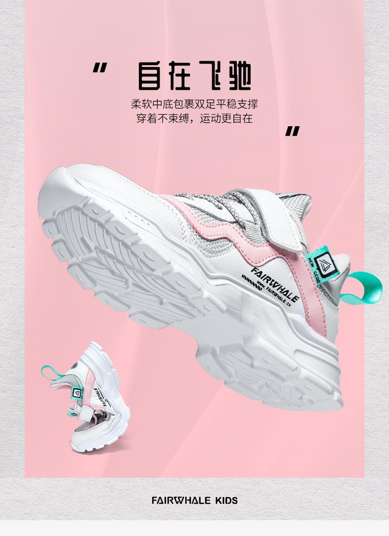 马克华菲 男女中大童 休闲运动鞋 图7