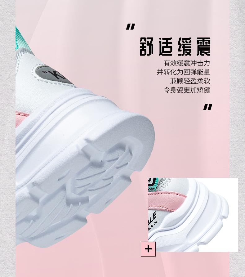 马克华菲 男女中大童 休闲运动鞋 图6