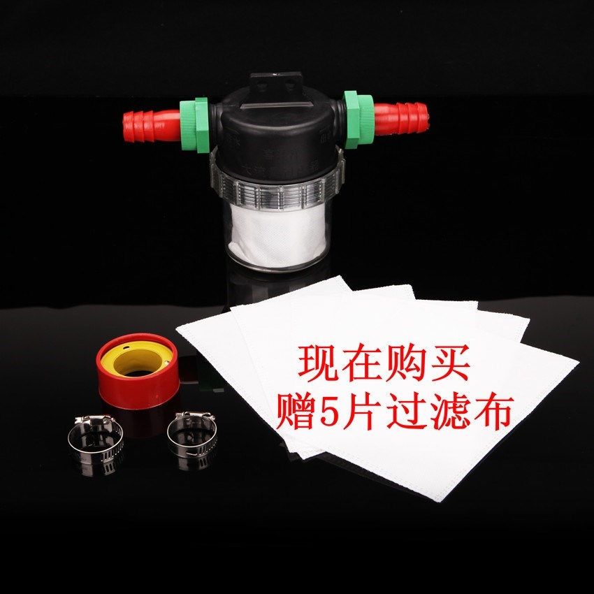 Exchange tanker filter small tubing filter bracket oil water vapor diesel accessories to lengthen truck gasoline