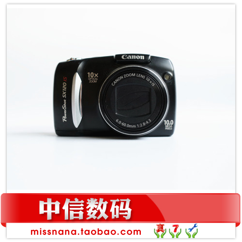 Máy ảnh kỹ thuật số gia đình cũ của Canon 10x Canon / Canon PowerShot SX120 IS - Máy ảnh kĩ thuật số