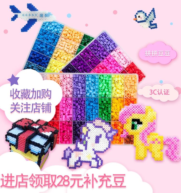 拼豆豆手工diy套装3d成人像素立体图纸女孩儿童拼图益智玩具手办