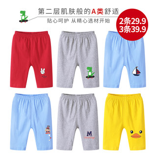 Boys Cropped Shorts 4 Cartoon Summer 5 Baby Infant Children 1 Pajama Pants Thin 2 Cotton Loose Home Pants 3 Years Old