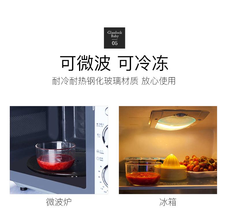 副食品研磨碗宝宝副食品机小型多功能料理机研磨器手动详细照片