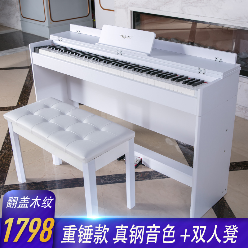 HB121 upgrade models heavy hammer wood grain white [collar volume price 1798] to the bench
