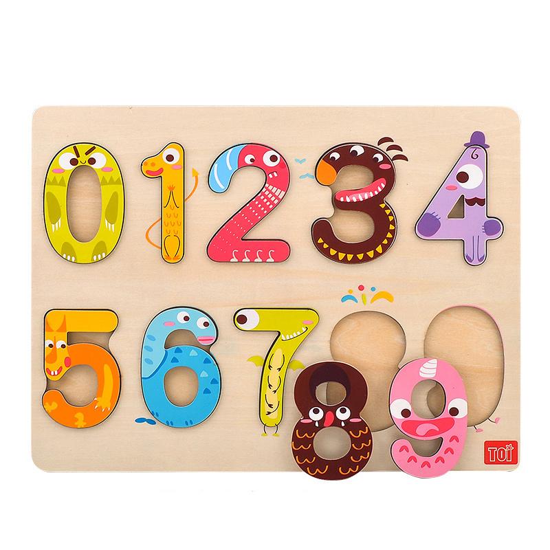 TOI 数字拼图玩具2-3-4-6岁宝宝婴儿童木质益智认知拼板教具早教