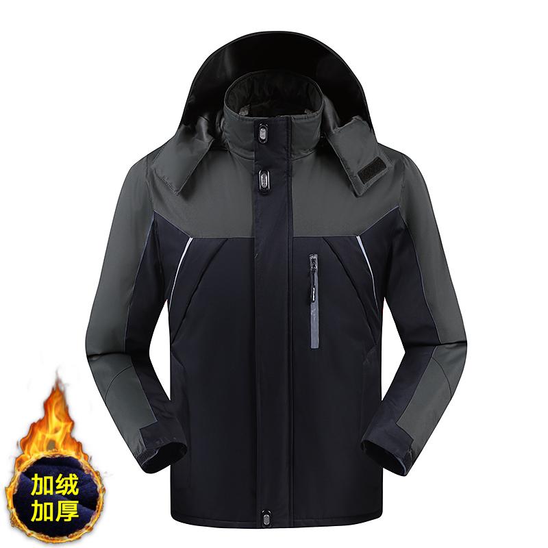 冲锋衣男加绒户外外套男2018冬季加厚保暖男士连帽户外运动外套男