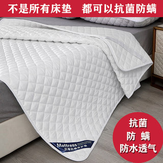 Anti-bacterial and mite-removing mattress pads, household mattress pads, mattress protection pads, bed covers, Simmons washable cushions