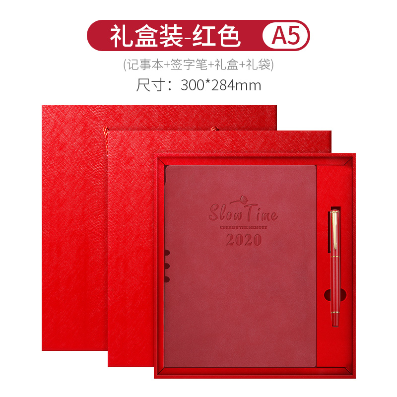 BIG RED - WITH PEN INSERT - SET (RED)