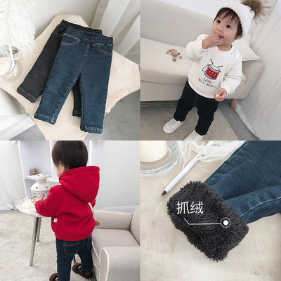 Cookiesbaby custom baby wear wild stretch Slim plus cashmere jeans men and women with the same paragraph 027