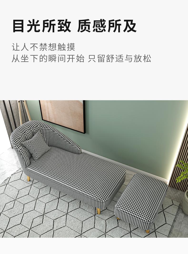 贵妃椅美人榻卧室小户型客厅沙发单人现代简约轻奢脚踏太贵妃躺椅详细照片