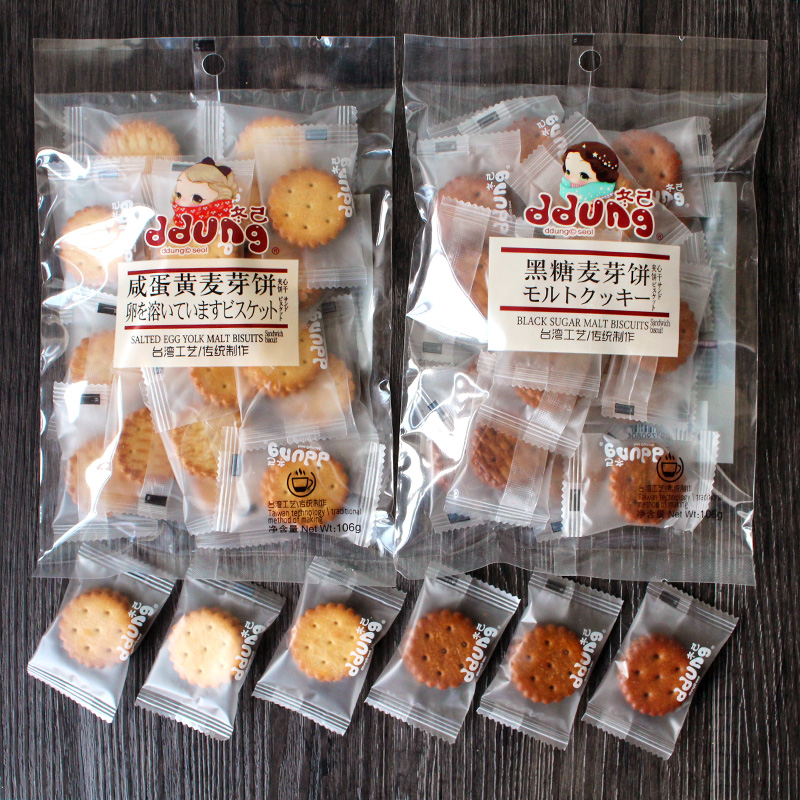 ddung冬己饼干2-6袋网红零食