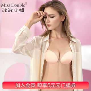 Miss Bobo silicone breast stickers for women's wedding dresses gather invisible bra small chest flat chest special thickened nipple underwear