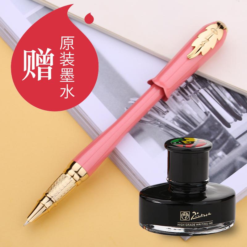 钢笔成人女式毕加索986粉色少女学生用练字礼盒装套装铱金笔pimio