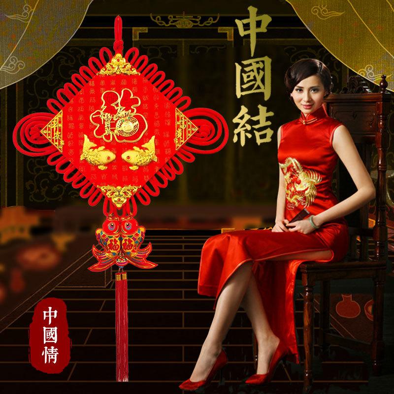 中国结福字年货过年春节大号挂件客厅定制用品新年中国结v福字装饰