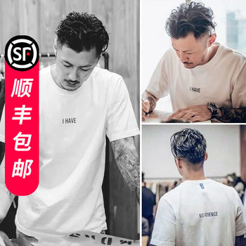 Men's 2020 New Summer Korean Cotton Loose Half Sleeve Tide Brand Trend T-shirt Men's Short Sleeve Hong Kong Style Ins Clothes