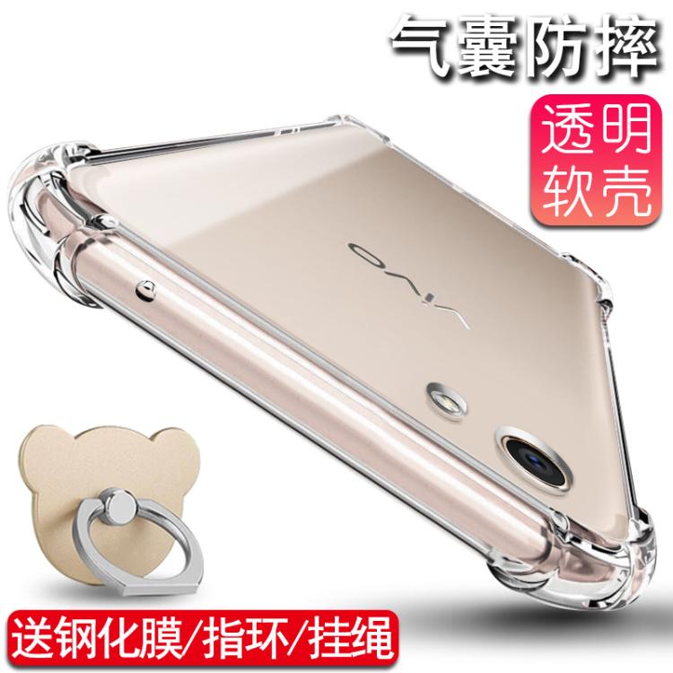 oppoa3t phone shell oppo Actinium transparent 0ppoa3 female