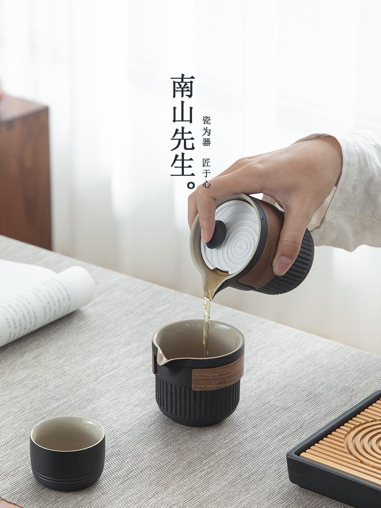 南山先生枯山水功夫茶具套装小套便携家用简约日式储水式干泡茶盘_图4