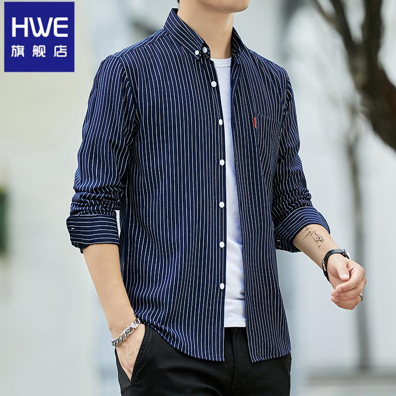 热销4033件假一赔十【HWE】秋季男士韩版潮流衬衫