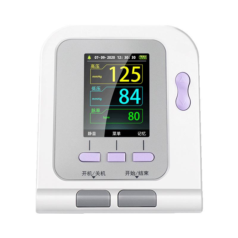 中老年家用臂式血压测量仪