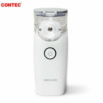 康泰手持雾化器儿童医用雾化机家用静音大人静音便携式小型
