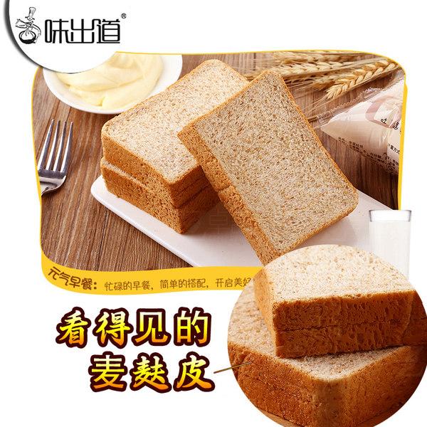 味出道 全麦粗粮吐司面包 1kg*2件 聚划算双重优惠后¥34.2包邮