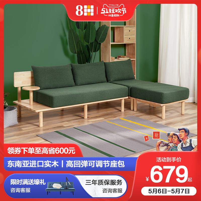 Sofa gỗ hiện đại 8H Đơn giản ba bằng chứng Công nghệ dùng một lần Vải Sofa Phòng khách kết hợp Nội thất Xiaomi Chuỗi sinh thái - Ghế sô pha