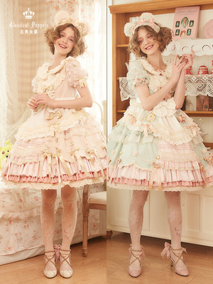 taobao agent Bear boy two-color combination FS classic doll lolita dress full reservation