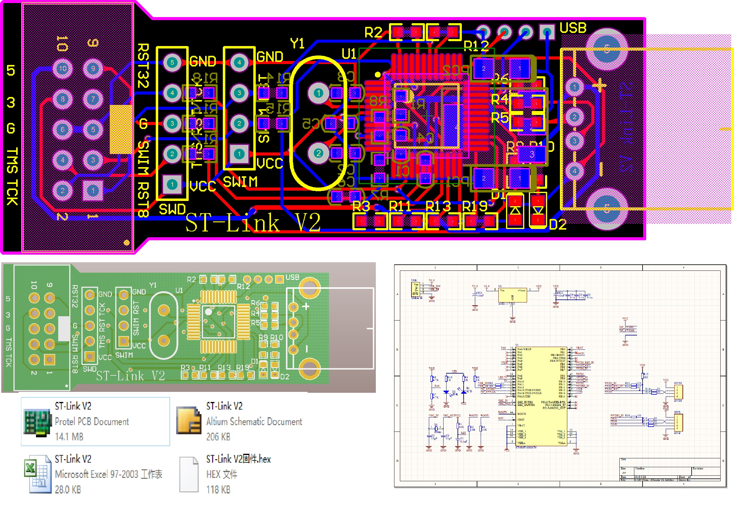 ST-Link V2 downloader programming firmware schematic PCB BOM data  development kit STM8STM32