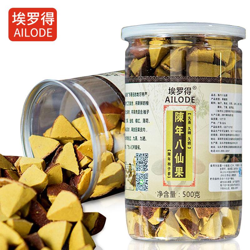 正宗化州橘红陈年八仙果,清凉爽口零食