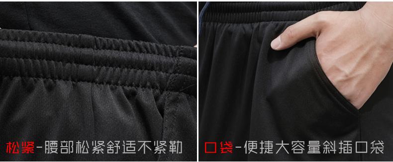 正品特种兵t恤中国国旗军迷圆领短袖夏季军装套装男女体能训练服