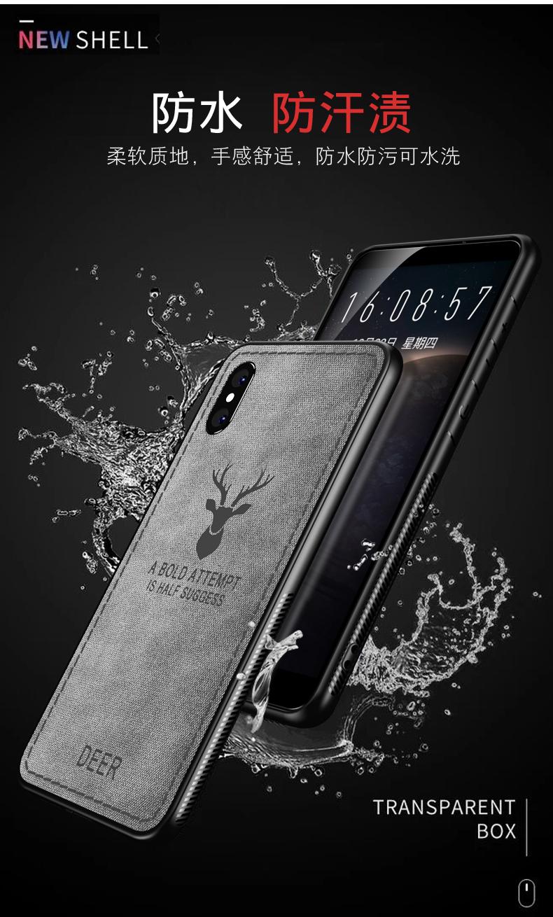 新品iphoneXS手机壳苹果7/8plus布纹软壳6S创意麋鹿贴皮保护套MAX