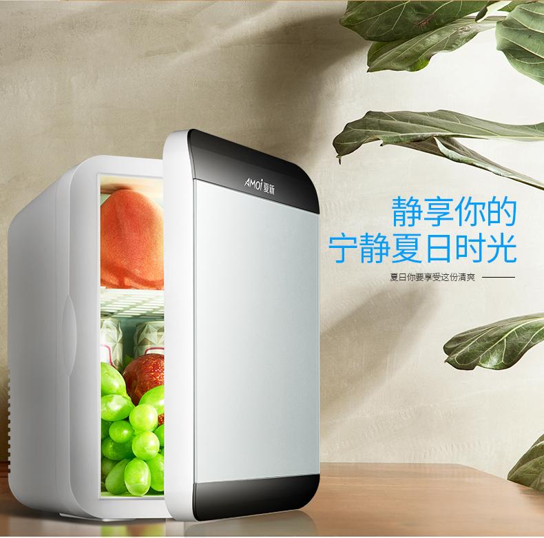 【獨家新品】Amoi夏新6L迷你小冰箱小型家用宿舍車家兩用學生車載製冷藏單門式ATF