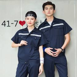 Work clothes suit men and women summer reflective strip short-sleeved thin section breathable auto repair cleaning property jacket custom labor insurance