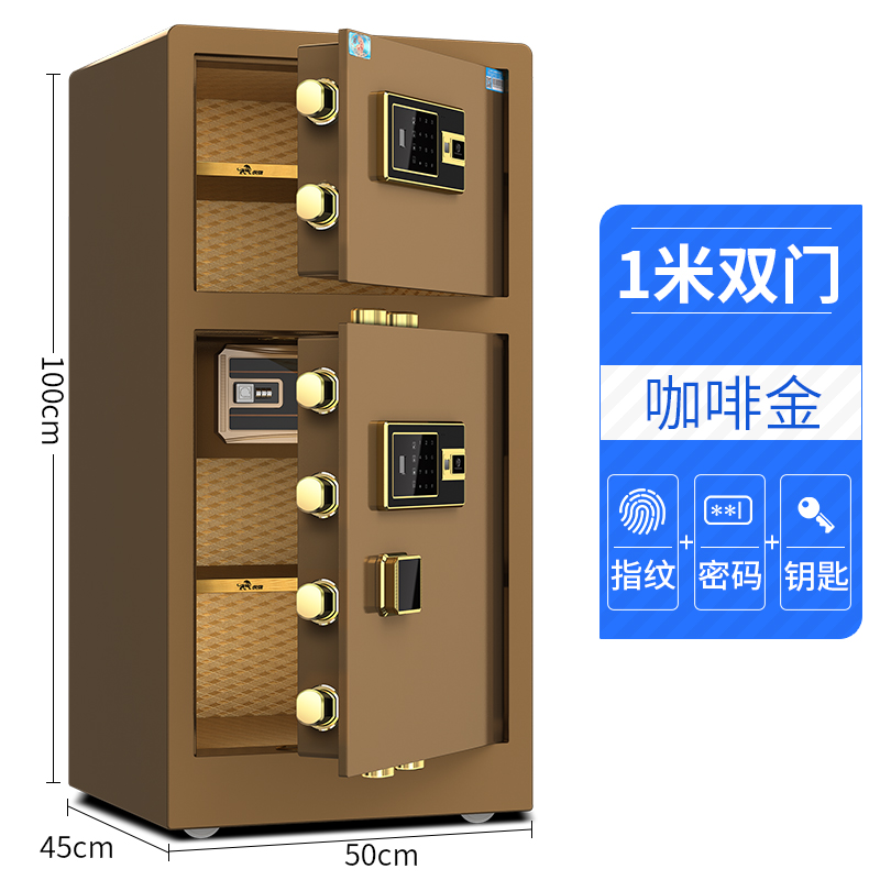 1 METER DOUBLE DOOR COFFEE GOLD (FINGERPRINT + PASSWORD + KEY)