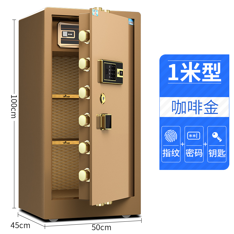 1 METER SINGLE DOOR COFFEE GOLD (FINGERPRINT + PASSWORD + KEY)