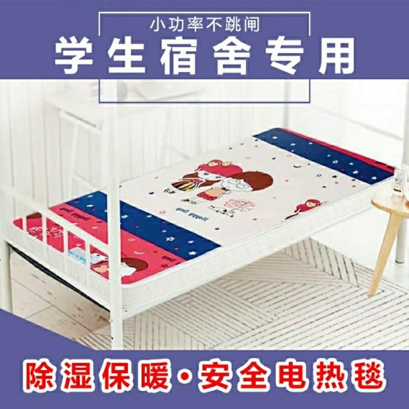 Chăn điện đôi điều khiển hút ẩm đôi để giữ ấm và an toàn cho gia đình nệm điện không bức xạ - Chăn điện