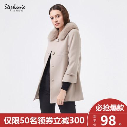 丝黛芬妮秋冬外套毛昵大衣长款妈妈显瘦修身百搭新款时尚羊毛女装