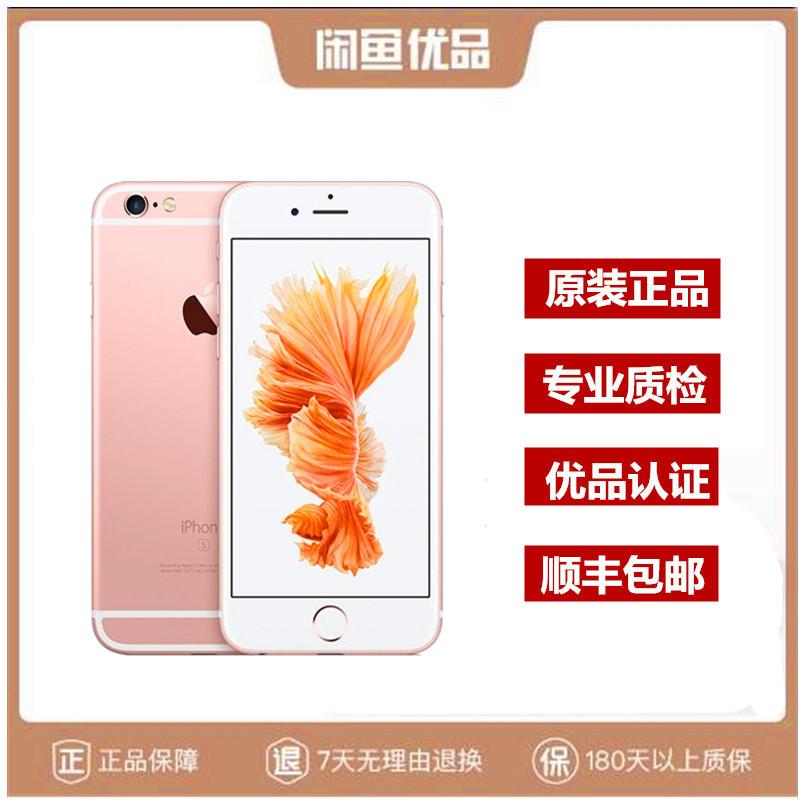 闲鱼优品Apple/苹果iPhone 6s plus4G 6S手机全网通4G9.5新二手机