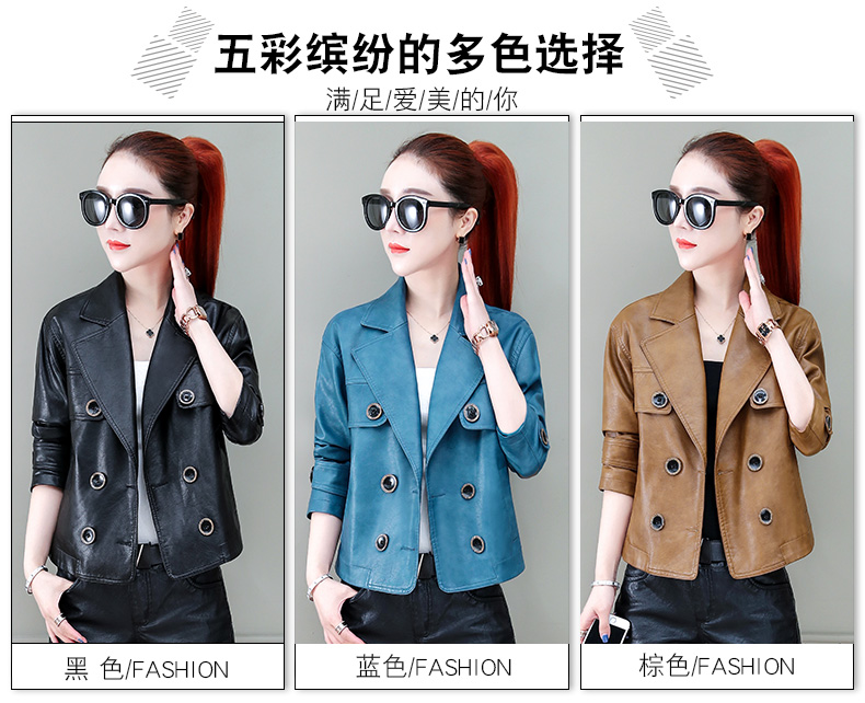 Locomotive jacket women 2020 new autumn and winter fashion small air fried street short spring and autumn small leather jacket tide 51 Online shopping Bangladesh