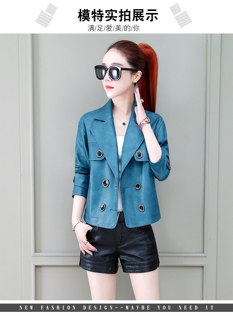 Locomotive jacket women 2020 new autumn and winter fashion small air fried street short spring and autumn small leather jacket tide 53 Online shopping Bangladesh
