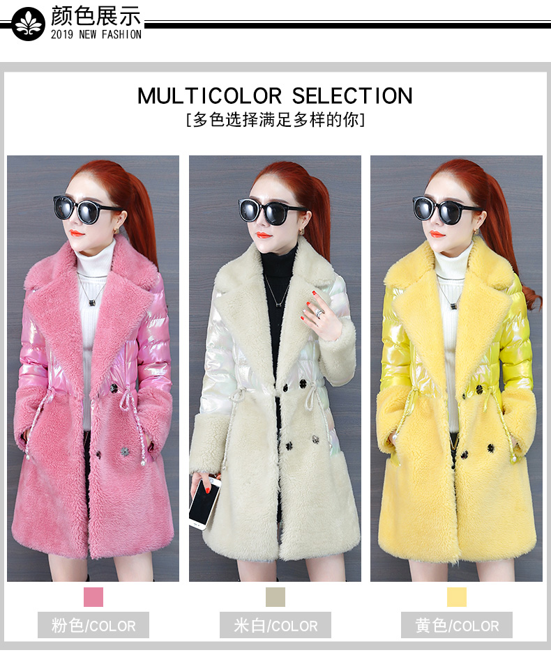 Colorful bright leather down cotton clothing tide 2020 new women's thick bright-faced cotton clothing in the long winter lamb wool cotton wool 51 Online shopping Bangladesh
